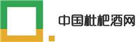 中国枇杷酒网